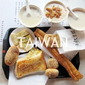 taiwan thumbnail