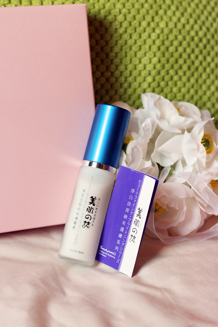 mivva march brightening product