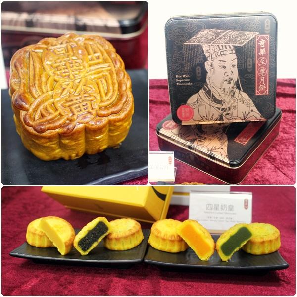 Kee Wah Bakery Mooncakes Hong Kong
