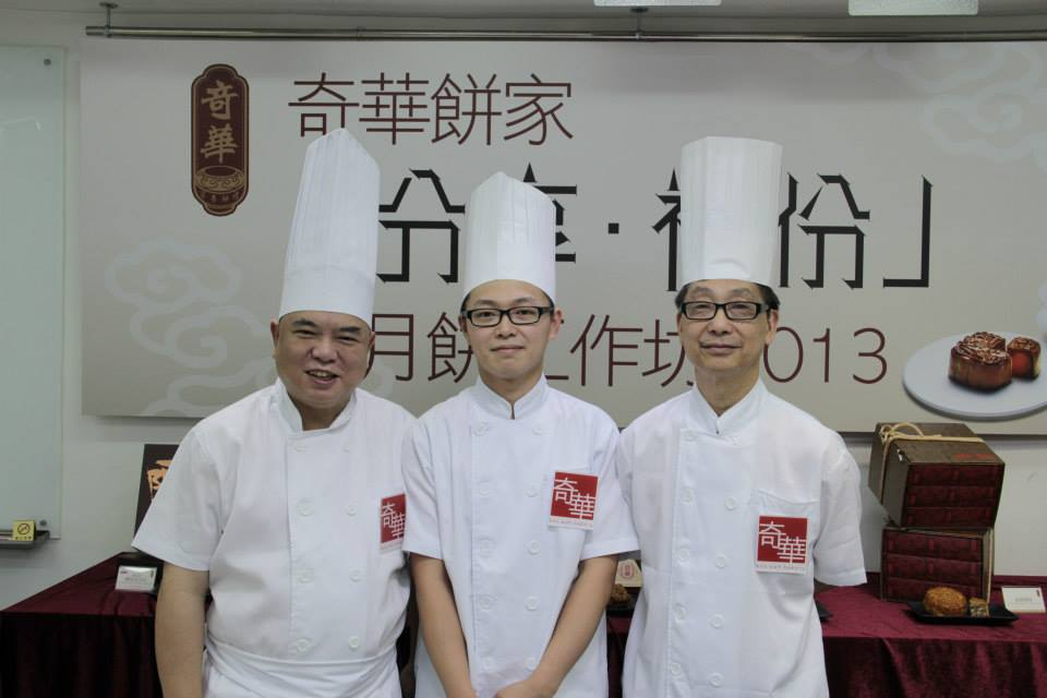 chefs from kee wah
