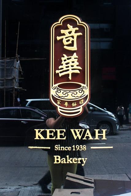 kee wah lyndhurst street