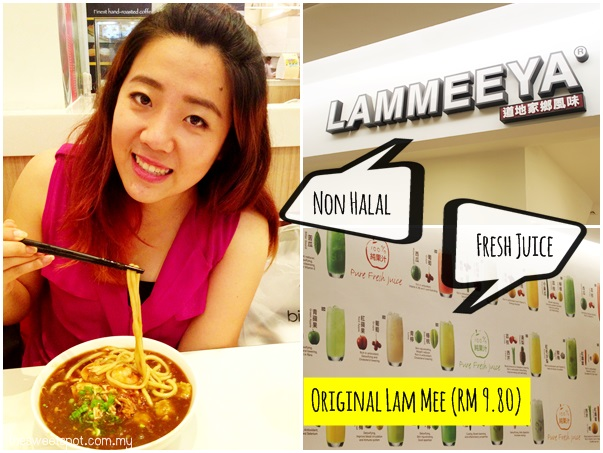 1 Utama - Food Wonder - LamMeeYa signature