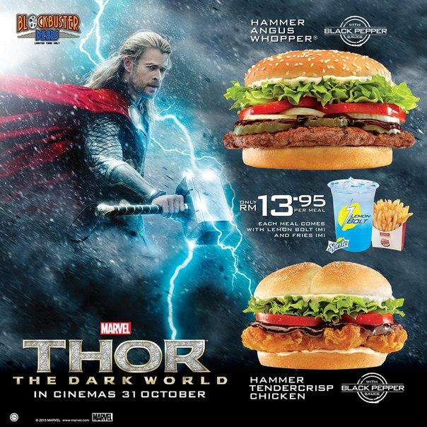 thor-burgerking