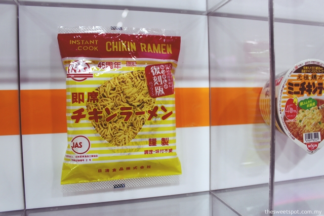 how to make instant ramen from the packages