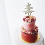 2 tier Bespoke Buttercream flower cake
