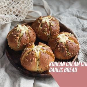 Korean Cream Cheese Garlic Bread